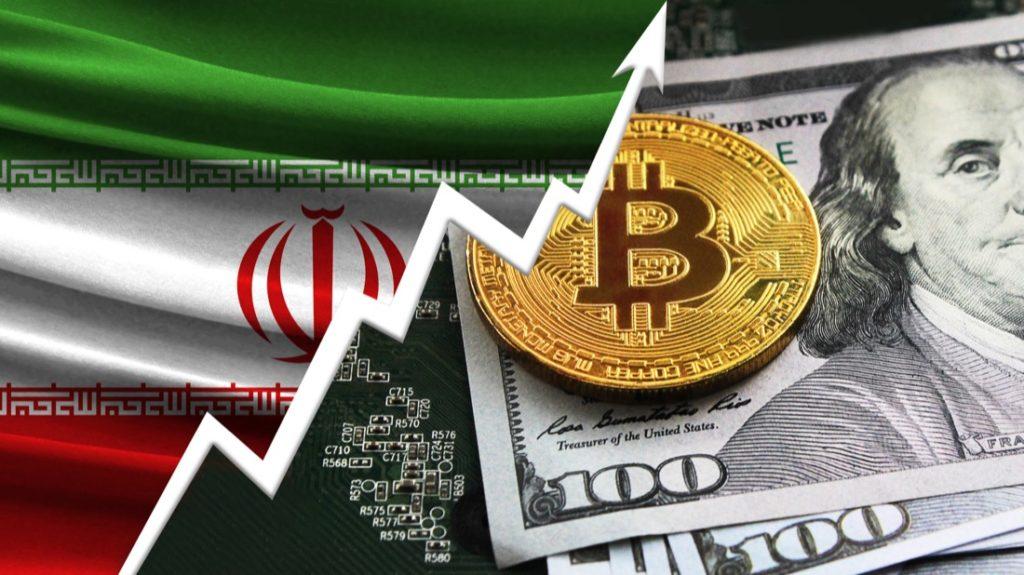 Iran Crypto